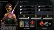 MKX Mobile Jade-assassin