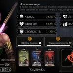 MKX Mobile Jade-assassin.jpg