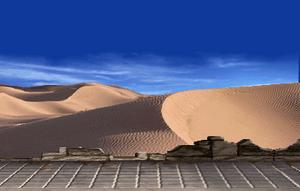 Jade's Desert.png