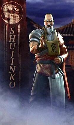 Shujinkobio2.jpg