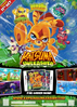 Katsuma Unleashed Pre-Order Now Poster