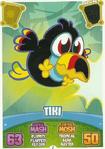 TC Tiki series 3