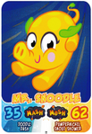 TC Mr. Snoodle series 4