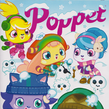 Poppet Magazine issue 10 cover front.png