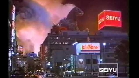 SEIYU Godzilla ad