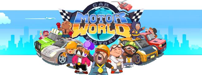 MotorWorld Main.png