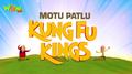 Kung-Fu Kings title card