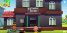 Chingum police station.png
