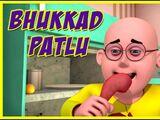 Bhukkad Patlu