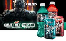 Game Fuel Promo Image 2015