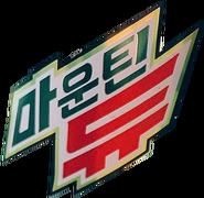 Koreanlogo2017