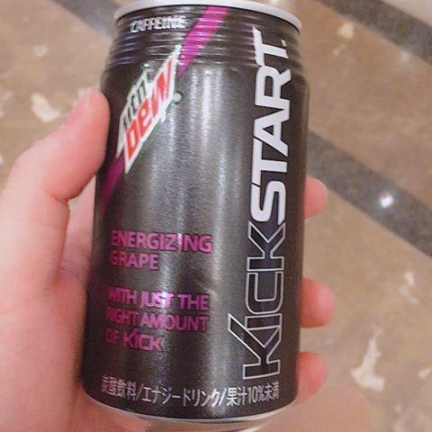 Kickstart (Energizing Grape)