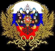 Flaga Rosja.png