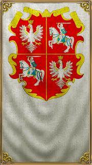 180px-Polish logo2.png