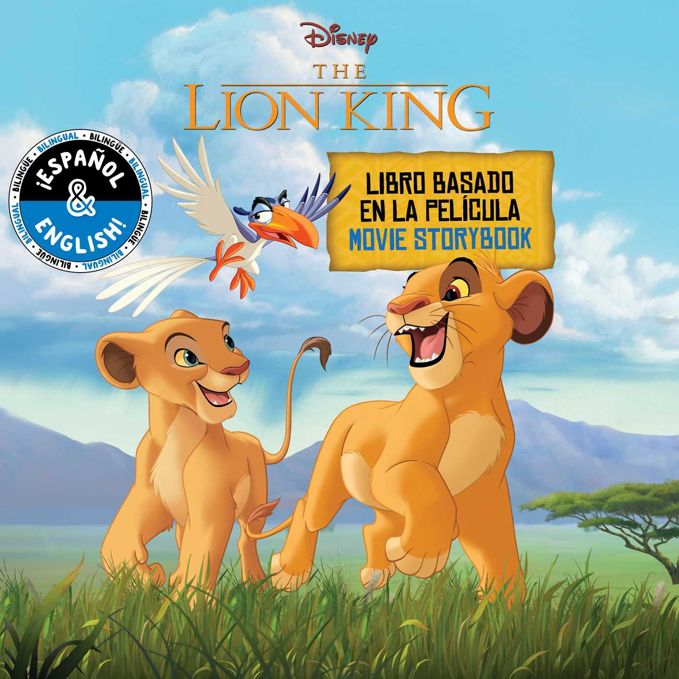 The Lion King:Fire & Rescue (2021 film)