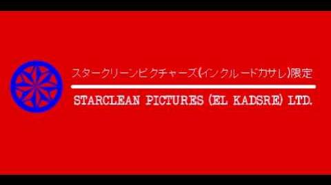 Starclean Pictures (El Kadsre) Ltd