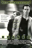 220px-Eraser