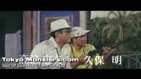 Son of Godzilla Trailer