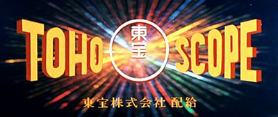 Toho films.png