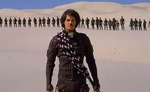 Dune - Extras