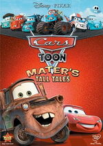 Mater toon.jpg