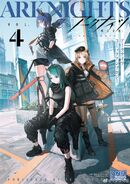 Arknights Comic Anthology Volume 4