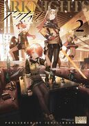 Arknights Comic Anthology Volume 2