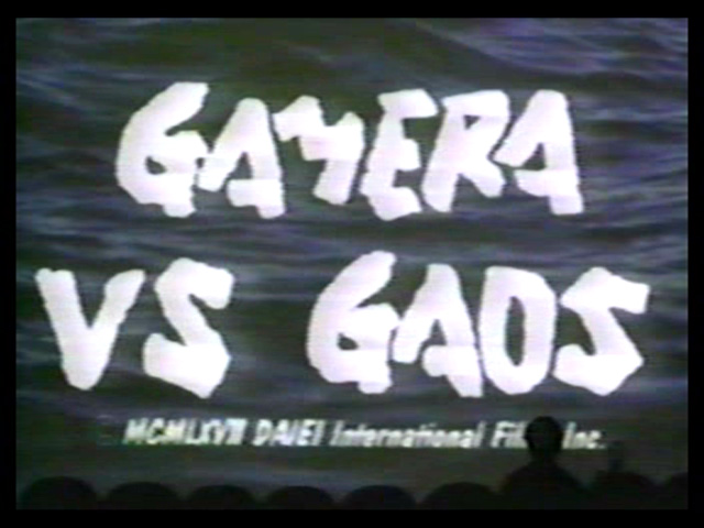 MST3K K06 - Gamera vs Gaos