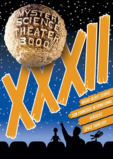 Mystery Science Theater 3000: Volume XXXII