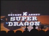 MST3K 504 - Secret Agent Super Dragon