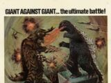 Godzilla vs. Megalon (film)