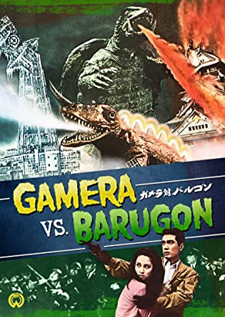 Gamera vs Barugon (film)