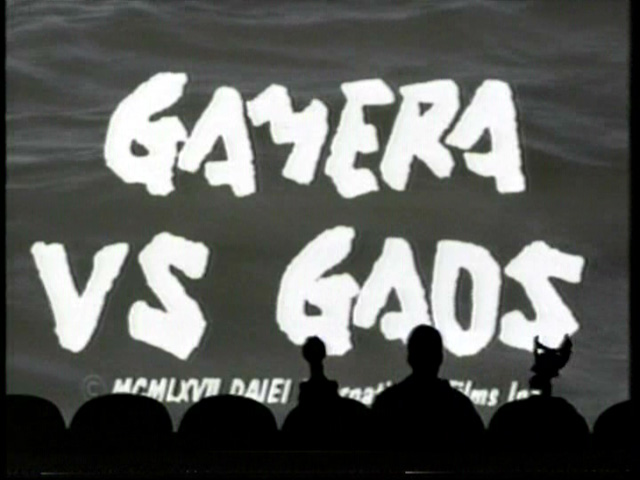 MST3K 308 - Gamera vs Gaos