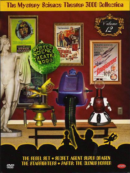 The Mystery Science Theater 3000 Collection, Volume 12