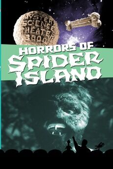 Horrorsofspiderisland.jpg