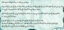 Jin Phy 3.jpg