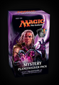 2017 Mystery Planeswalker Pack.png