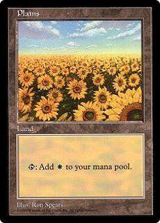 Apac-plains-1.jpg