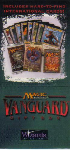 VanguardGiftBox.jpg