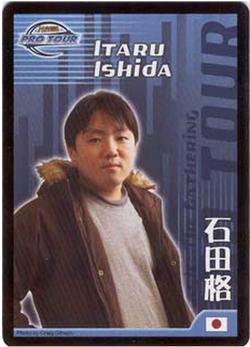 Itaru Ishida.PNG