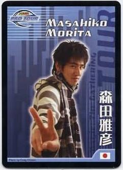Masahiko Morita.PNG