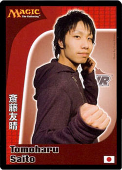 Tomoharu Saito.PNG