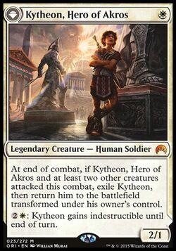 Kytheon.jpg
