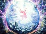 MTG - Eternal Dominion.JPG