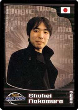 Shuhei Nakamura.PNG
