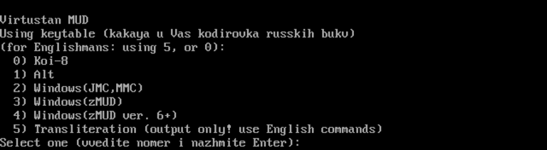 Prool.kharkov.org.8888@2x.png