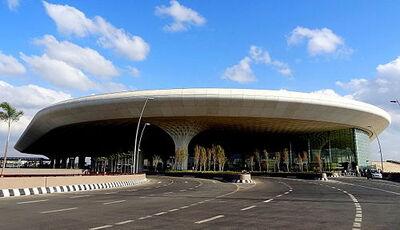 MumbaiAirportT2.jpg