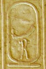 150px-Abydos KL 03-02 n16.jpg