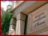 Cairo Museum of Antiquities