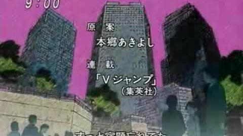 Digimon 3 opening